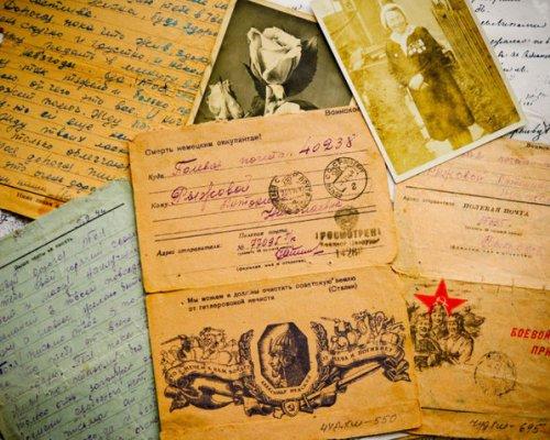 Передача документов времен ВОВ в государственный архив
